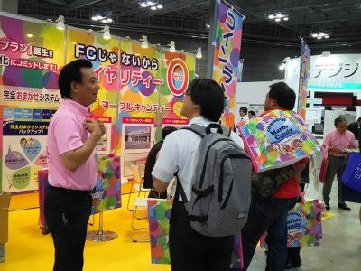【国際コインランドリーEXPO 2018】