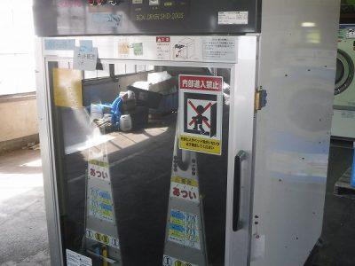 【中古機情報】三洋電機 布団専用乾燥機 SHD-200S